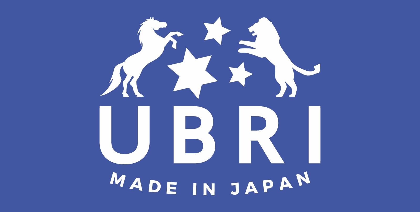 「UBRI」のアイキャッチ画像