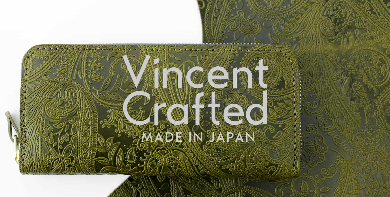 「VINCENT CRAFTED」のアイキャッチ画像